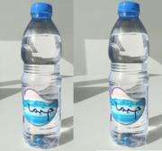 Sidel PET bottle
