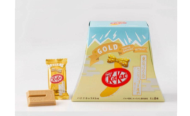 Take Home the Gold with New Kit Kat Packaging for the Olympics